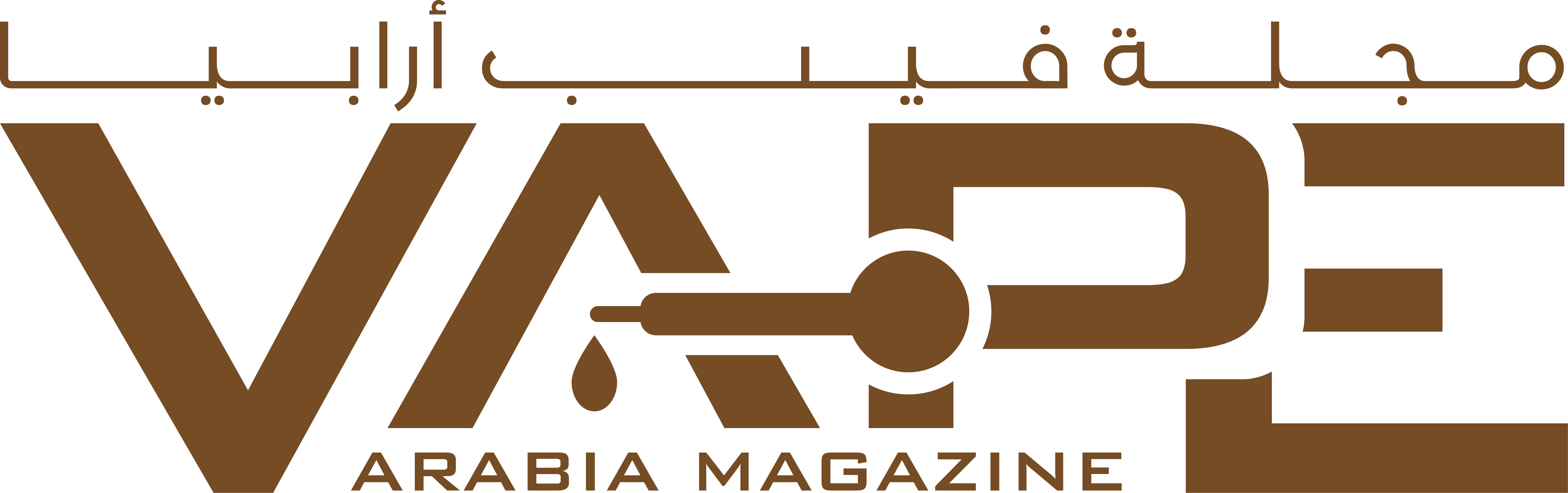 Vape Arabia Logo